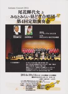 2014.10hirudoki (746x1024).jpg