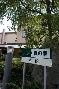 2014.9.26-27kamigou (5) (531x800).jpg