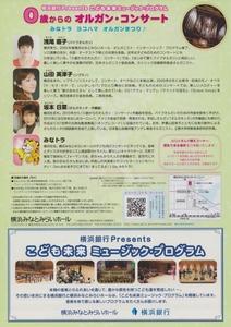 2015.110sai (1).jpg