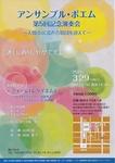 2015.3faure (1) (566x800).jpg