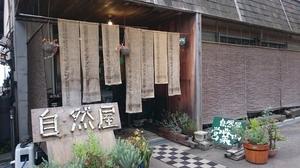 2016.10.1011八ヶ岳 (4) (800x450).jpg