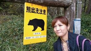 2016.10.1011八ヶ岳 (59) (800x450).jpg