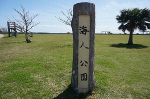 2016.3.3小浜島・石垣島 (6).jpg