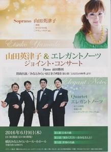 2016.6.9EKO&EN (1).jpg