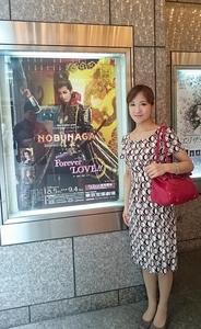 2016.8zuka (6).jpg