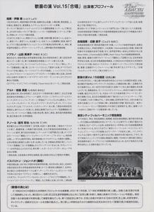 2017.3.20adachi (2).jpg