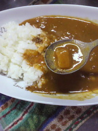 peach curry2.jpg