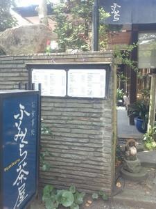syomyoji (10) (800x600).jpg