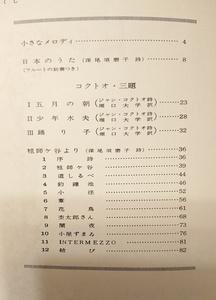 DSC_3741.JPG